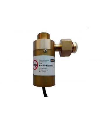 Подогреватель газа ПУ-50-К 36В